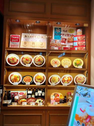 スパゲティハウス チャオ名古屋JRゲートタワー店_e0292546_01393323.jpg