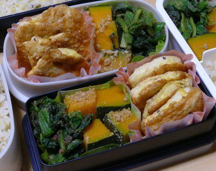 アマニ山食&お弁当_f0191248_07293001.jpg