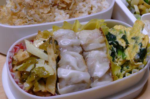 アマニ山食&お弁当_f0191248_07294146.jpg