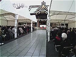 三嶋大社崇敬会 新年祭 2020_c0087349_04585169.jpg