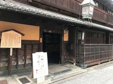 野田さんコンサート&上京茶会のお客様・輪違屋さんへ。_f0181251_18045103.jpg