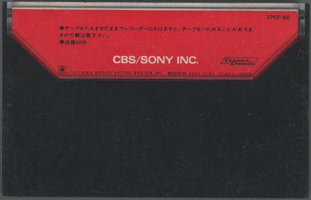 CBS SONY HF_f0232256_13192032.jpg