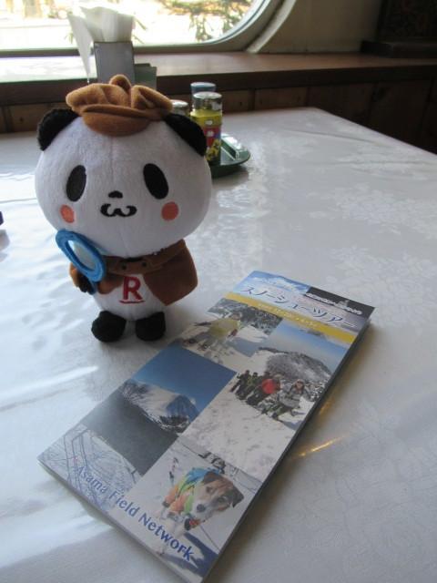 北軽井沢 浅間牧場茶屋 * 冬季メニューで営業中!_f0236260_02215064.jpg