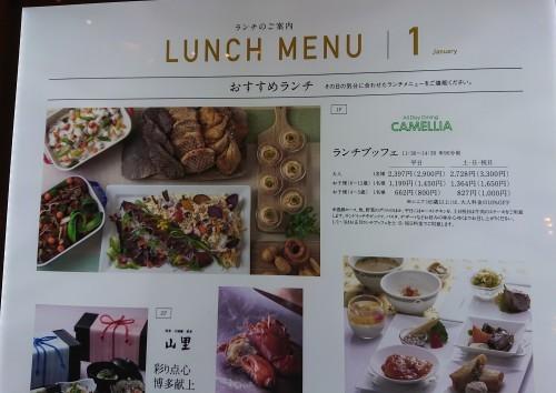 カメリアで、ガッツリ朝ご飯♪_c0100865_11352030.jpg