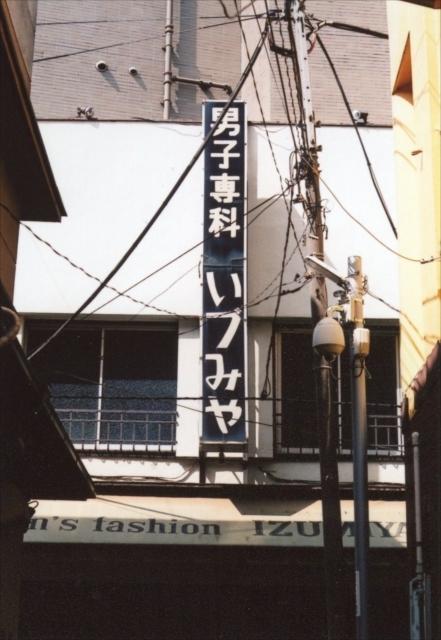 荻窪、2019年9月 後編_c0082066_00274594.jpg
