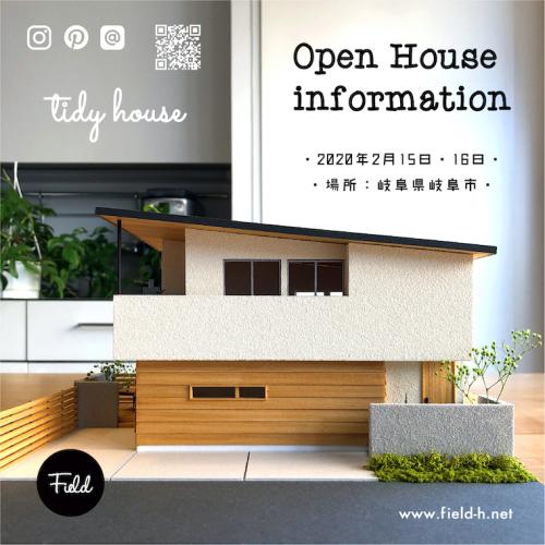 「Tidy house」オープンハウスご予約開始!!_f0324766_15010864.jpg