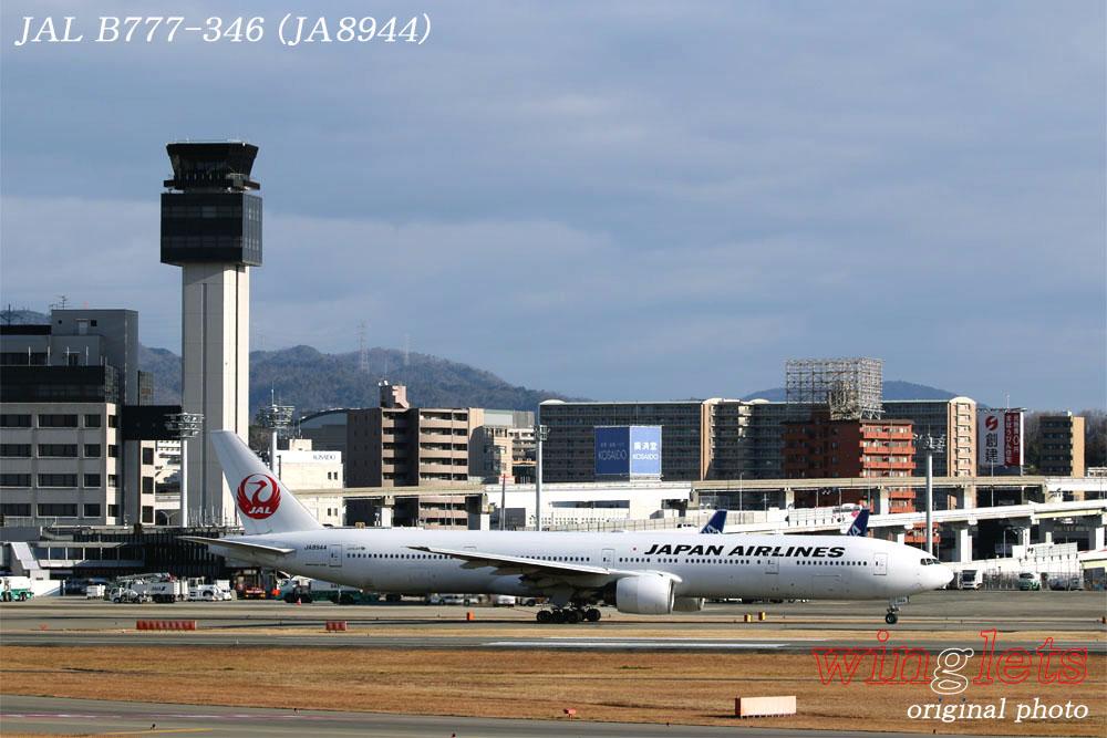 '20年 伊丹空港レポート・・・JAL/JA8944_f0352866_22455494.jpg