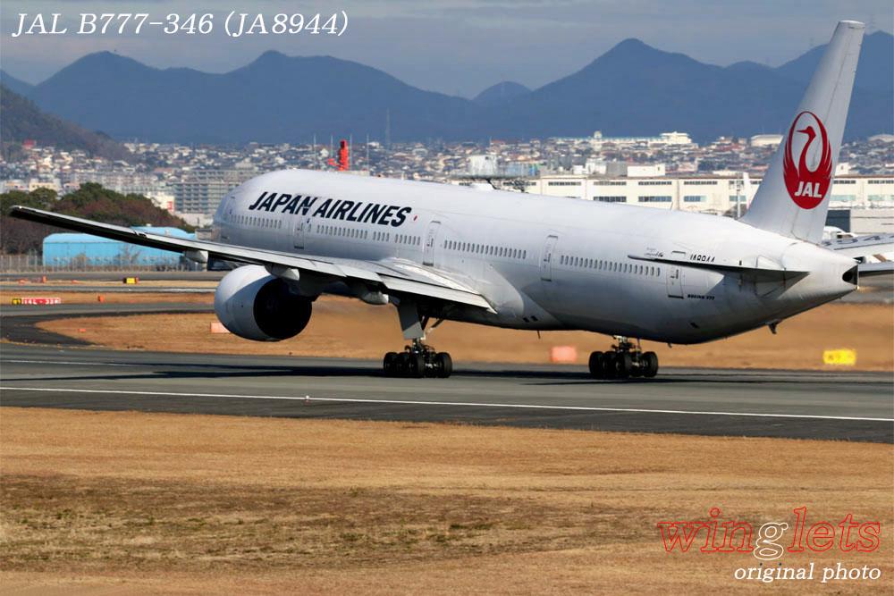 '20年 伊丹空港レポート・・・JAL/JA8944_f0352866_22461467.jpg