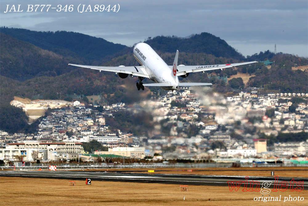 '20年 伊丹空港レポート・・・JAL/JA8944_f0352866_22462412.jpg
