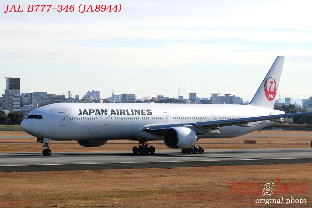 '20年 伊丹空港レポート・・・JAL/JA8944_f0352866_2246459.jpg