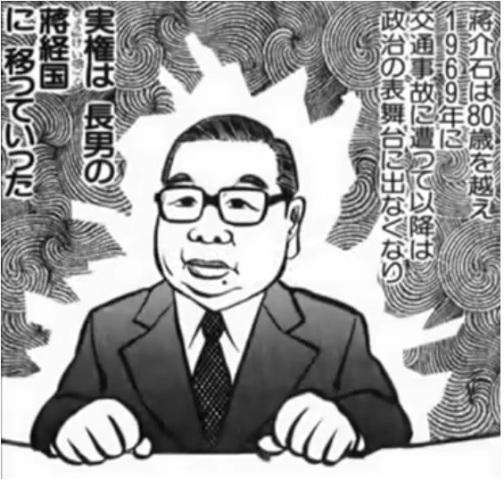 台湾228事件(その5;台湾を孤立させた蒋介石)_d0083068_10201403.jpg