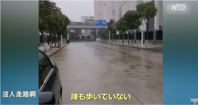 コロナウイルス患者数の中国の嘘_d0083068_17301433.jpg