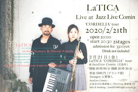 2月21日(金)スペシャルライブ LaTICA ラティサ_b0117570_11213254.jpg