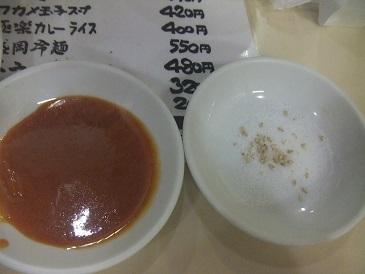 新規開拓です。東屯田通の焼肉屋「極楽ホルモン」 _f0362073_14212617.jpg