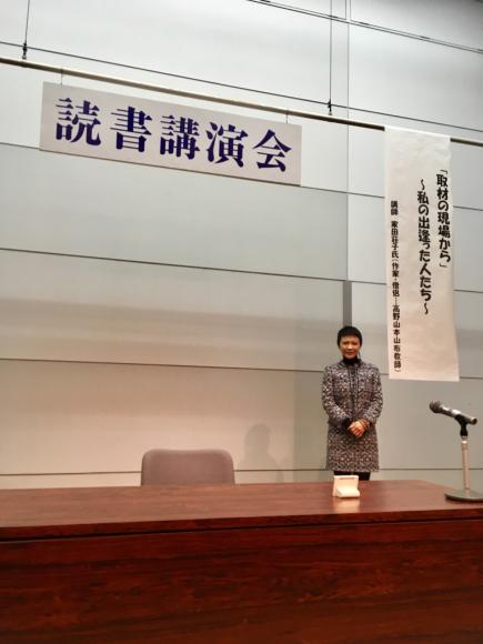 刈谷市中央図書館「読書講演会」(愛知県)_d0339676_16272709.jpg