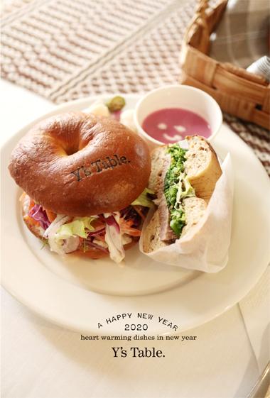 贅沢カレーではじまる、新年のあたたかな食卓。_d0157677_16012919.jpg