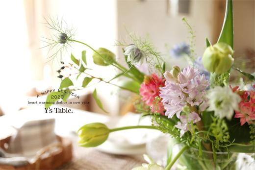 贅沢カレーではじまる、新年のあたたかな食卓。_d0157677_18595222.jpg