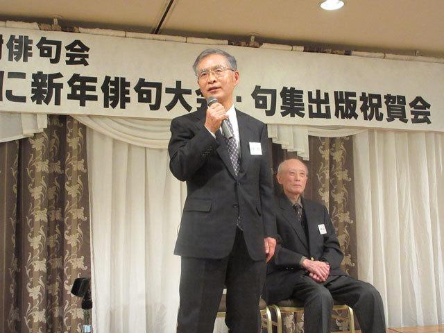 俳誌「爽樹」新年会 俳句大会 出版記念会_f0071480_19052613.jpg
