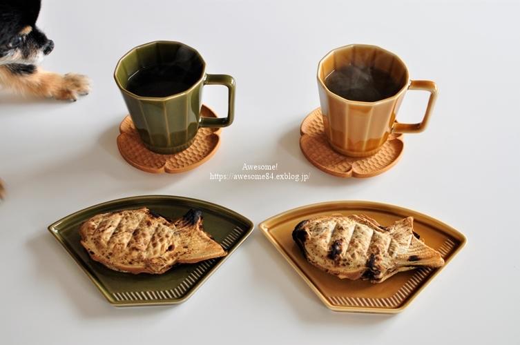 焦げちゃったたい焼きと今朝のロスパン。そして惜しい2ぴき…。_e0359481_15223059.jpg