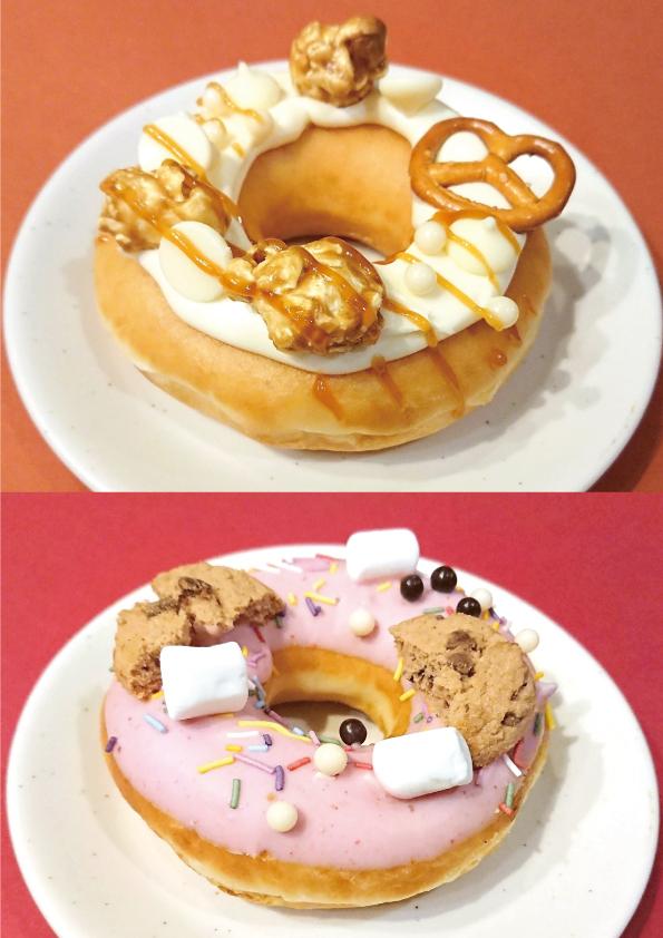 【期間限定】クリスピークリームドーナツ『SWEET SURPRISE BOX』3種【食感が楽しい!】_d0272182_16162821.jpg