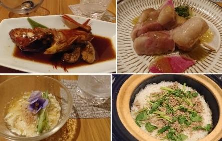 和食 SHINOA ~東中野~_b0207284_17182855.jpg