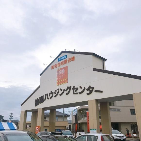 4月13日(月)整理収納AD名古屋フォーラム!とつれづれ日記_e0303386_20250549.jpg