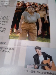 Noriko YAMAMOTO Performance_d0090888_20285615.jpg
