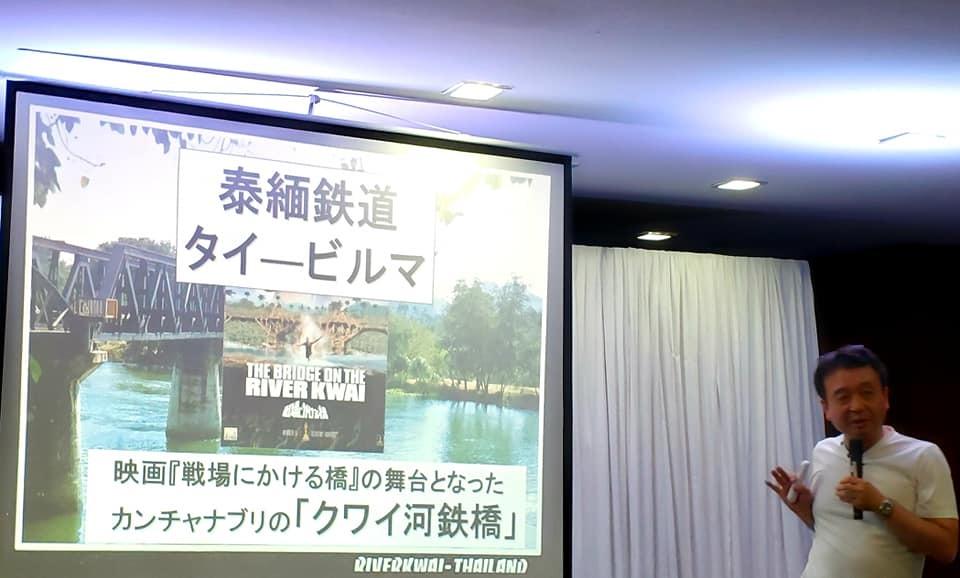 学校では絶対に習えなかった真実を井上和彦さんから教えて貰っています。_c0186691_13315843.jpg