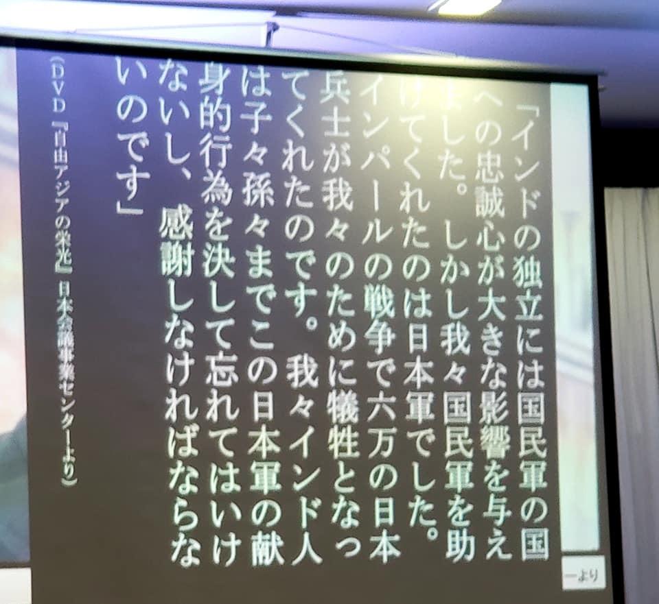 学校では絶対に習えなかった真実を井上和彦さんから教えて貰っています。_c0186691_13342941.jpg
