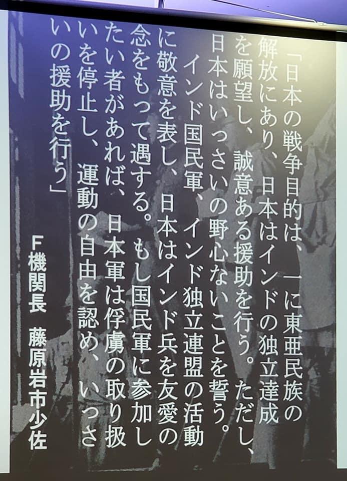 学校では絶対に習えなかった真実を井上和彦さんから教えて貰っています。_c0186691_13344698.jpg