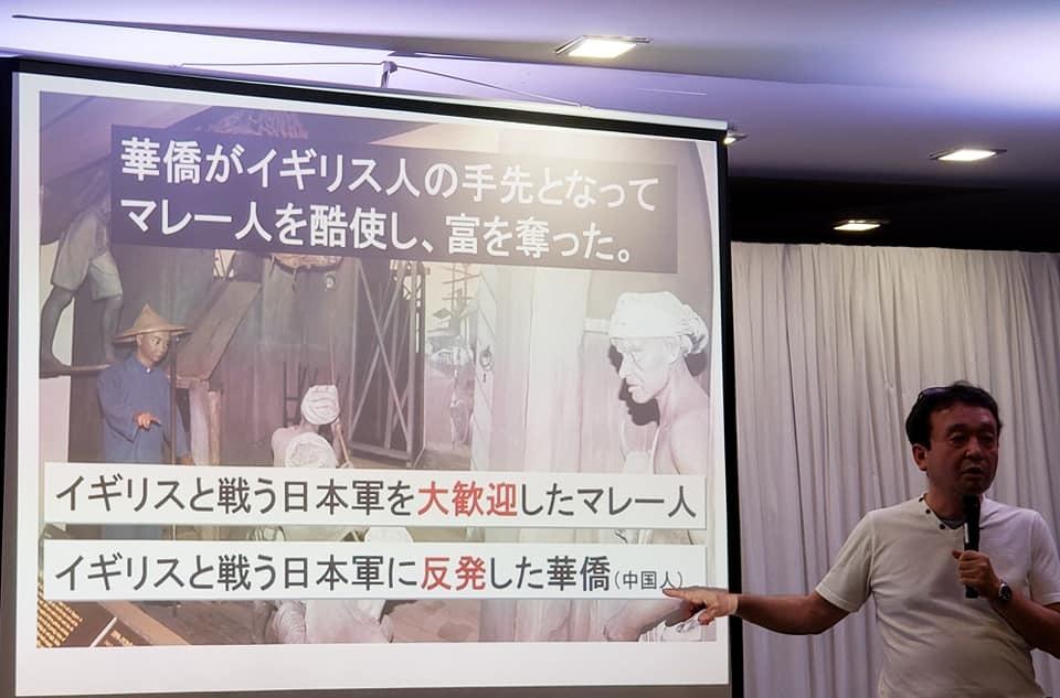 学校では絶対に習えなかった真実を井上和彦さんから教えて貰っています。_c0186691_13360857.jpg