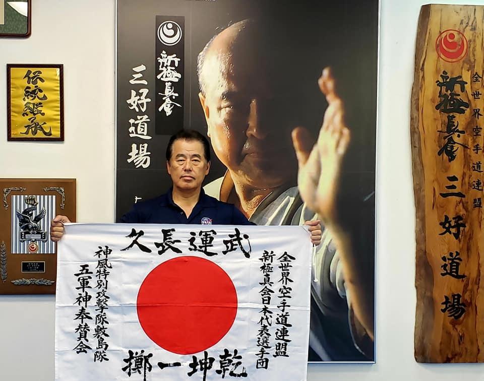 学校では絶対に習えなかった真実を井上和彦さんから教えて貰っています。_c0186691_13401077.jpg