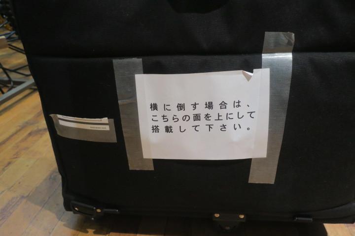 ブロンプトントラベルバッグ 使ってます!_c0132901_20291023.jpg