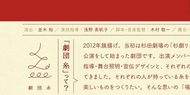 ヨモヤマ食堂_f0144003_13513583.jpeg