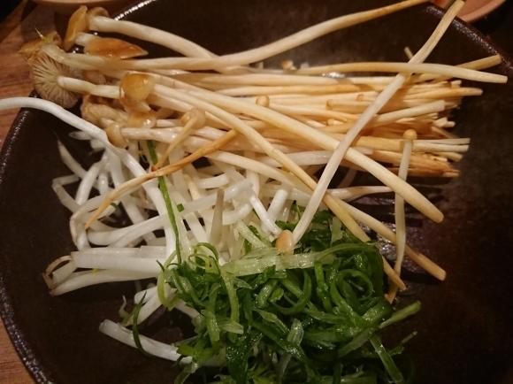 1/26 しゃぶしゃぶ温野菜立川南口店_b0042308_19100161.jpg