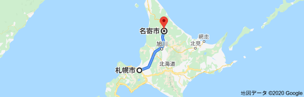 札幌名寄 _a0139912_09491296.png