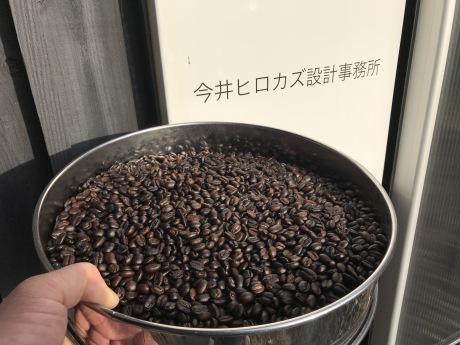 coffee beans_e0148212_18344525.jpg