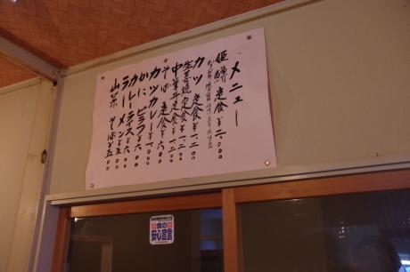 冬の十和田湖_e0148212_21395990.jpg