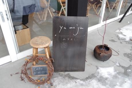 冬の十和田湖_e0148212_21404102.jpg
