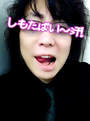 愕然!からの偶然?!「歯」が~ Toothがッ!Σ( ̄□ ̄;)_b0183113_18465029.jpg