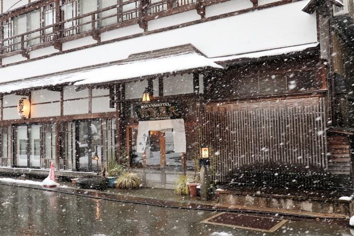 いで湯巡り・東北 山形 肘折温泉、宮城 鎌先温泉の列車旅  (3)_d0150720_10495921.jpg