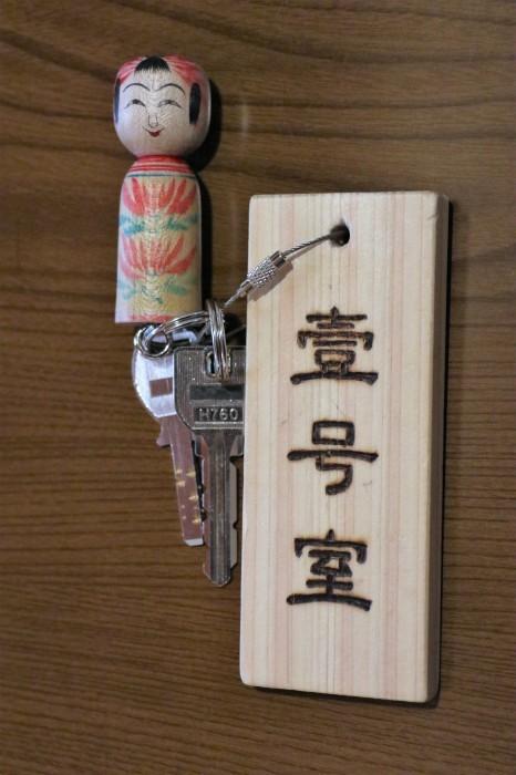いで湯巡り・東北 山形 肘折温泉、宮城 鎌先温泉の列車旅  (3)_d0150720_10540527.jpg
