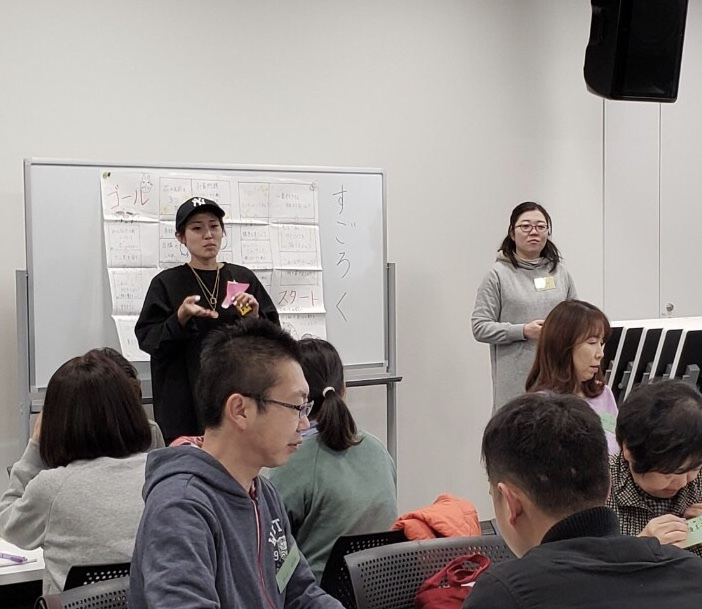 日曜朝教室(2020.1.26)日本の遊び_e0175020_10273682.jpeg