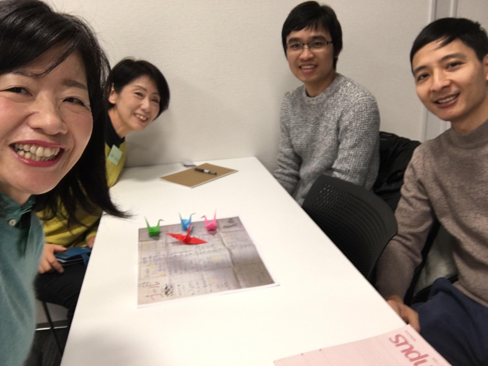 日曜朝教室(2020.1.26)日本の遊び_e0175020_10502442.jpeg