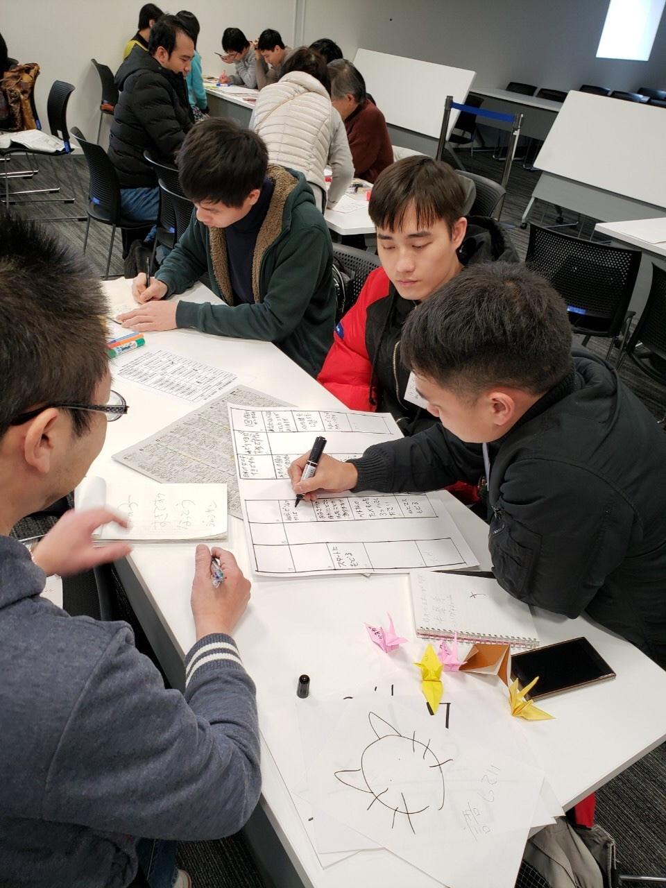 日曜朝教室(2020.1.26)日本の遊び_e0175020_11002949.jpeg