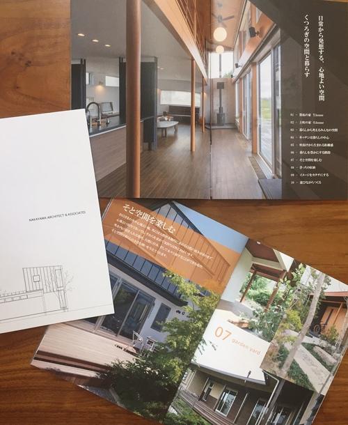 中山設計空間工房パンフレット_a0130926_16565551.jpg