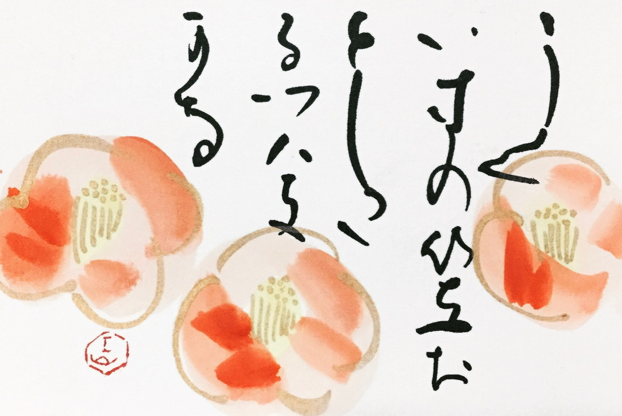 一つ入稿(^○^)          「笠」_b0075826_22483311.jpeg