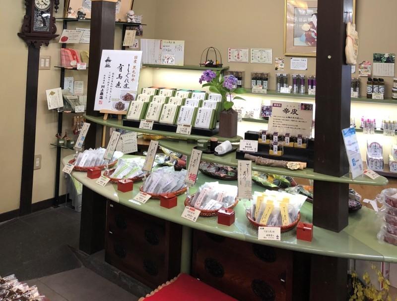 川上商店様・完了写真_b0194630_09310610.jpg