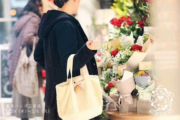 1/29(水)〜2/4(火)は、東急ハンズ三宮店に出店します!!_a0129631_09122679.jpg