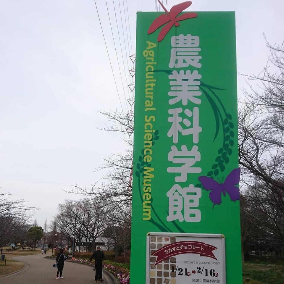 農業文化園・戸田川緑地へ行ってきました♪_f0373339_13490273.jpg